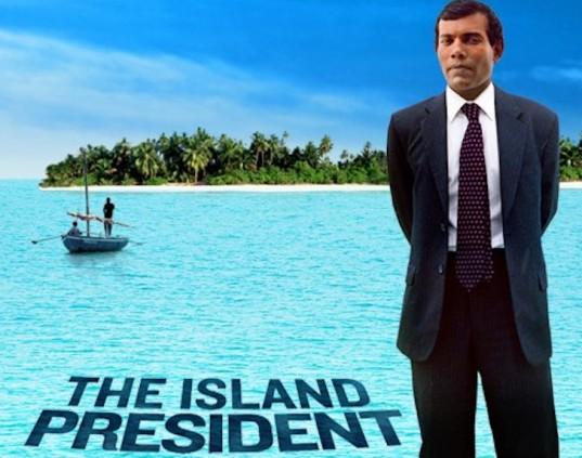 """President Mohamed """"Anni"""" Nasheed"""
